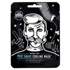 BeautyPro Maska po holení BeautyPro Post Shave Cooling Mask, Anti-Age Collagen, 30 g
