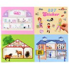 Create Your Samolepky Create Your Sweet Home, Funny Farm, Crazy City