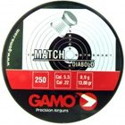 Gamo Diabolo Gamo Match 250ks cal.5,5mm